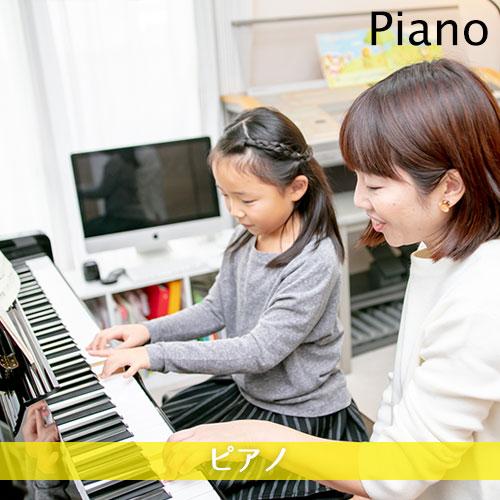 ピアノ講師派遣