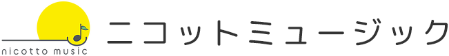 江戸川区瑞江の音楽教室 心を豊かに育てるレッスン ニコットミュージック