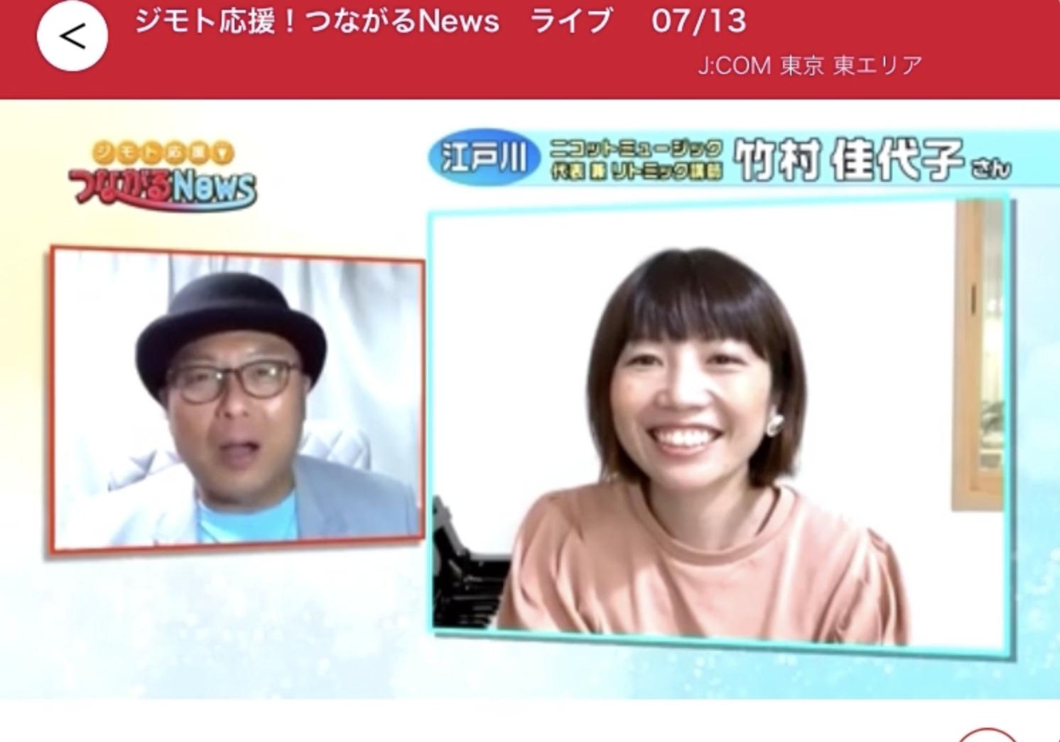 j-com江戸川
